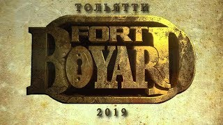 Форт Боярд Тольятти / Fort Boyard Togliatti