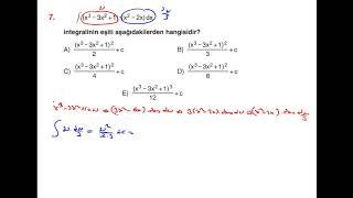 integral-test 4