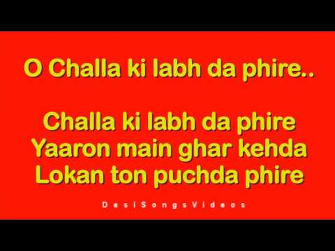 Challa (Lyrics) - Jab Tak Hai Jaan HD