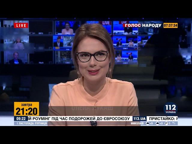 Анатолий Пешко. Внимание украинцев пытаются отвлечь на второстепенные вопросы