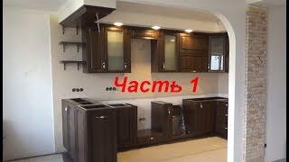 видео Стандартные размеры барной стойки на кухне
