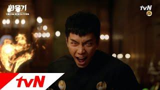 「花遊記」予告映像ーイ・スンギ