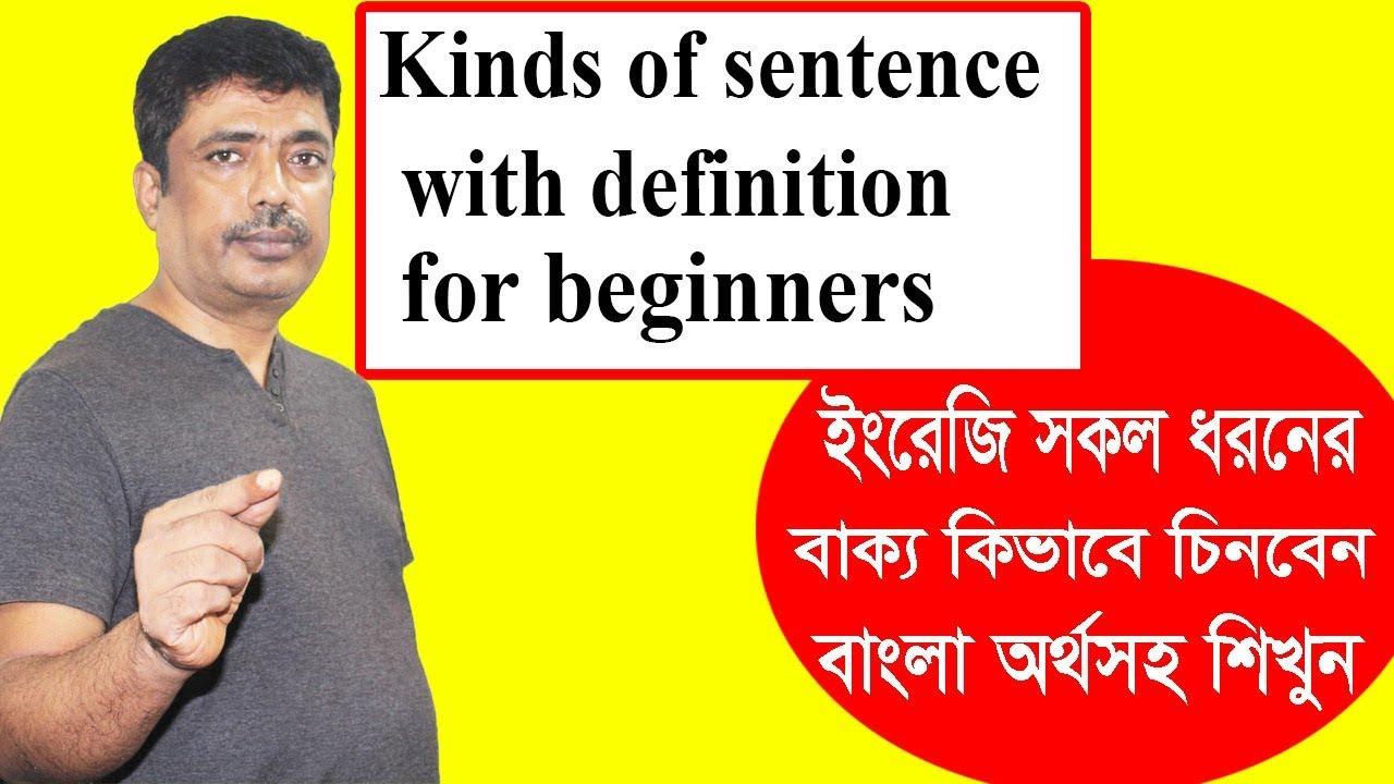 different forms of sentences