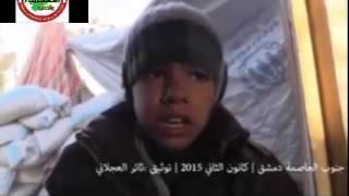 ماذا فعل الجندي على الحاجز جنوب دمشق