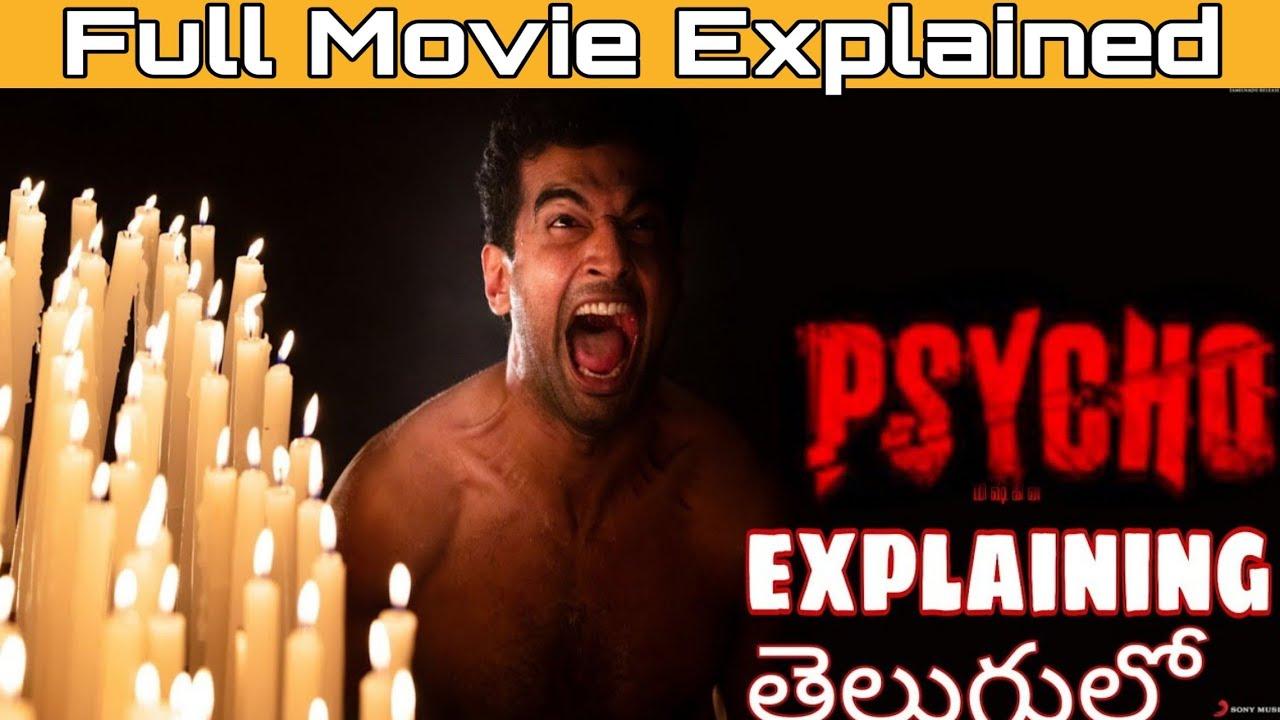 Psycho full movie