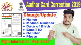 Aadhar Card Correction of Name,Mobile No.,Date of Birth, Email,Gender,Photo and How to apply in 2019