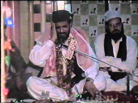 *WORLD RECORD LONG BREATH* Prof.Qari M.Mushtaq Anwar (GOLDMEDALIST)