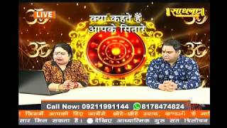 Live show on sadhna tv  | 7 June | Sakshi Sanjeev Thakur Live |
