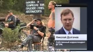 Российский байк