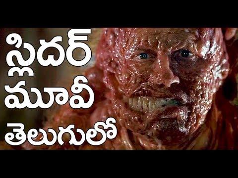 Slither (2006) Telugu Dubbed Horror Movie Climax Scene