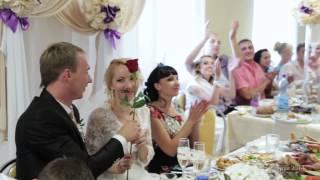 Сергей и Елена. Wedding Highlights