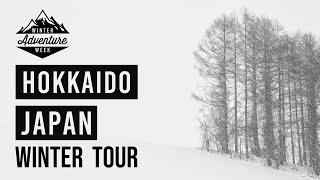 Hokkaido Japan Winter Landscape Photography | Winter Adventure Week