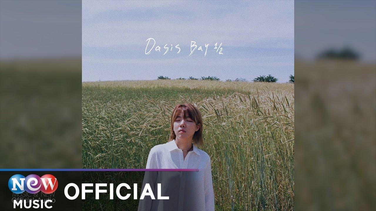 [FOLK] Soo Yeon Lim (임수연) - Night Waltz