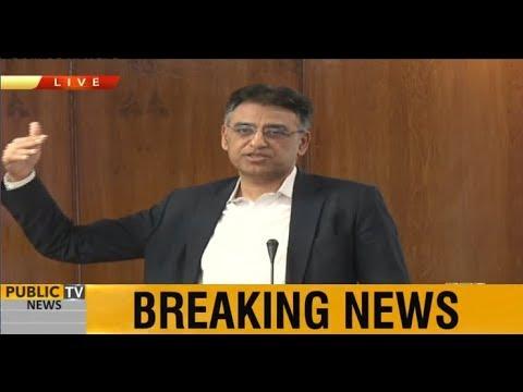 Kamar Tor Mahangai - #TabdiliSarkar Finance minister Asad Umar complete media talk | 1st April 2019