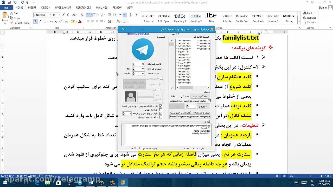 Telegram channel fake member. desi telegram channel.