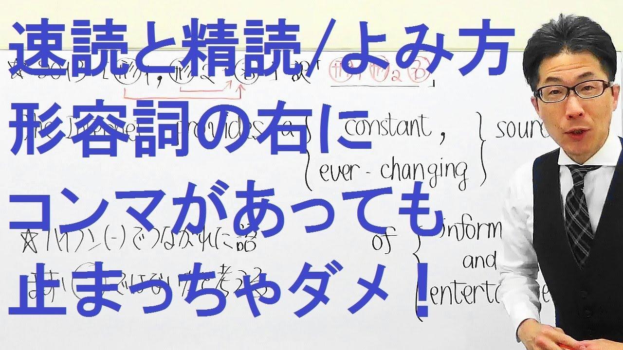 英文 例文 長文