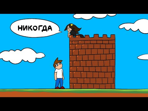 РУСЛАН УТЮГ - НИКОГДА (фан анимация)