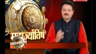 Prediction On Bharatiya Janata Party  -----(samay) --26-4-2014