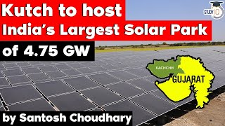 India's largest solar park of 4.75 GW to be built in Gujarat's Rann of Kutch - Current Affairs GPSC