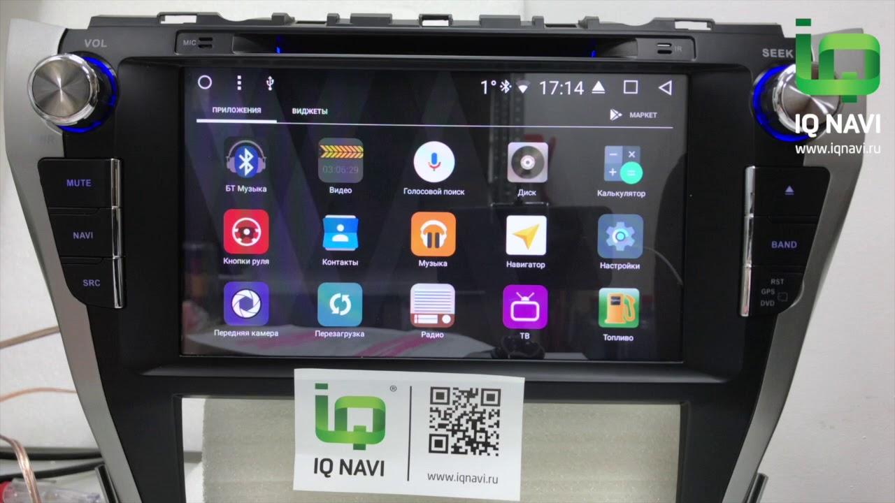 Обзор прошивки IQ NAVI (v 0 75) для магнитол платформы Allwinner T8 | T3 |  R16