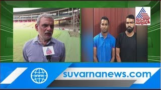 KPL Match Fixing Scam : KSCA Secretary  Santhosh Menon's Exclusive Reaction