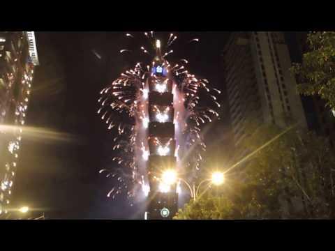 Taipei 101 New Year's Eve fireworks display dazzles Taiwan sky (Taiwan News)