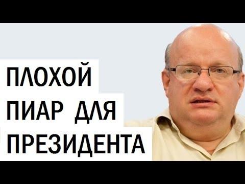 Трамп, пиар Порошенко и линия Киссинджера. Дмитрий Джангиров