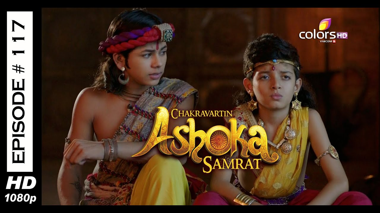 Chakravartin Ashoka Samrat Episode 1 Youtube