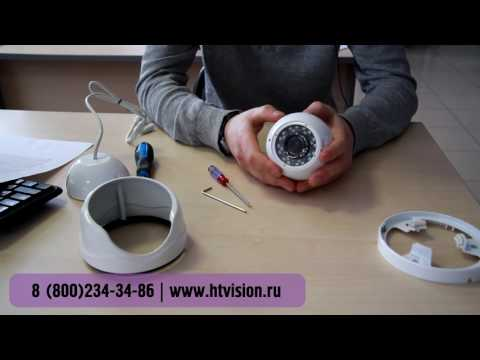 Уличные IP камеры RVI любые количества со склада в Москве