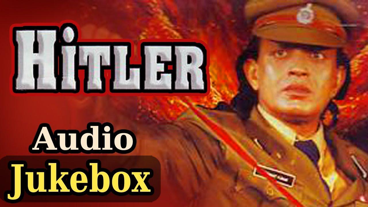 Hitler (HD)- All Songs - Mithun Chakraborty - Shilpa Shirodkar - Alka Yagnik