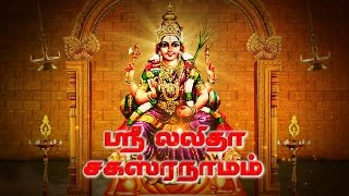 Suryodayam & lalitha sahasranamam 01-10-2016 Putham Puthu Kaalai Vendhar tv Show – Episode 764