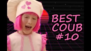 🔥BEST COUB #10 | BEST CUBE | BEST COUB COMPILATION | DECEMBER 2019 | SPICY COUB🔥