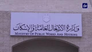 مؤسسة التمويل الدولية توقع اتفاقية لتوسيع مرافق معبر جسر الملك حسين تشجيعا للتجارة - (16-11-2017)