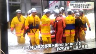 栃木テレビニュース20151120