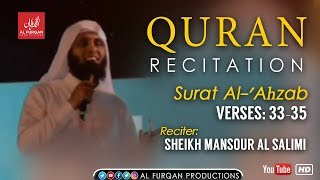 Surat Al-'Ahzab : Verses 33:35 | Recitation by Sheikh Mansour Al Salimi