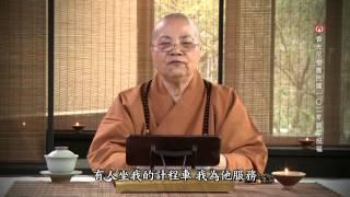 香光尼僧團方丈悟因法師民國102年新年祝福