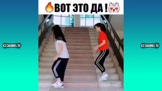 ЭТОТ ТАНЕЦ ВЗОРВАЛ ИНТЕРНЕТ | Самые Лучш...
