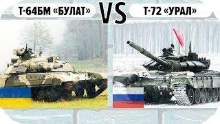 Украинский ТАНК БУЛАТ: самый мощный танк в мире — Секретный фронт