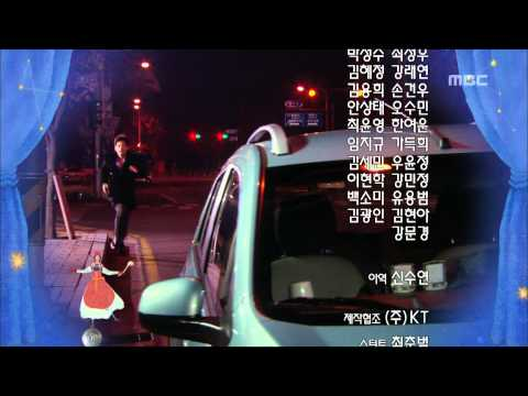 Queen Of Reversals, 11회, EP11, #08