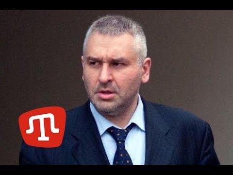 Демонстрируя репрессии, власть РФ пытается внушить страх — Фейгин