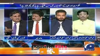 Capital Talk | Hamid Mir | 21st November 2019