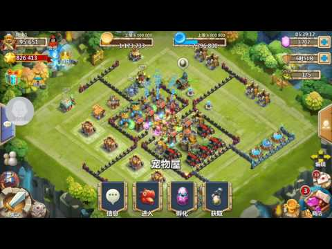 Castle Clash Tencent - New Update