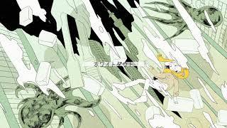 ホワイトダウト / しーくん feat.v flower【Official】