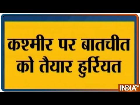 Hurriyat Leaders Ready For Talks With Center, Says J&K Governor Satya Pal Malik