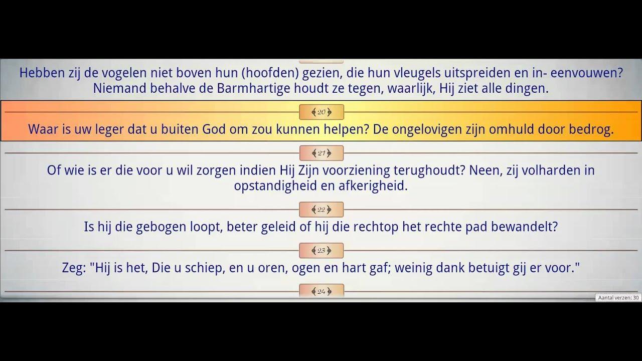 Surah Al-Mulk (Heerschappij) | Nederlands vertaling