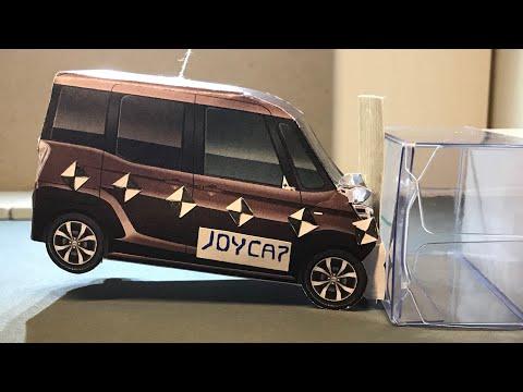 JOYCAP - Nissan DAYZ ROOX Imitate Crash Test