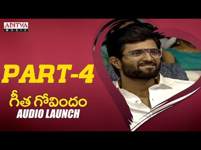 Geetha Govindam Audio Launch Par