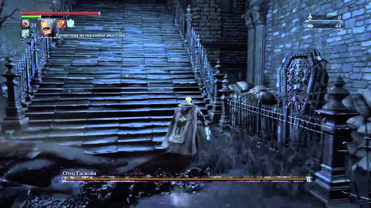 Bloodborne™: Fast and easy way to kill Father Gascoigne - YouTube