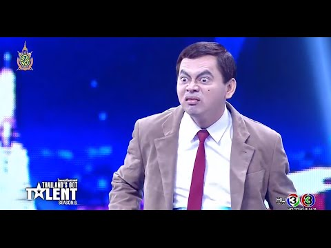 Thailand's Got Talent 2016  -  42 year old guy is playing as Mr.Bean AMAZING!