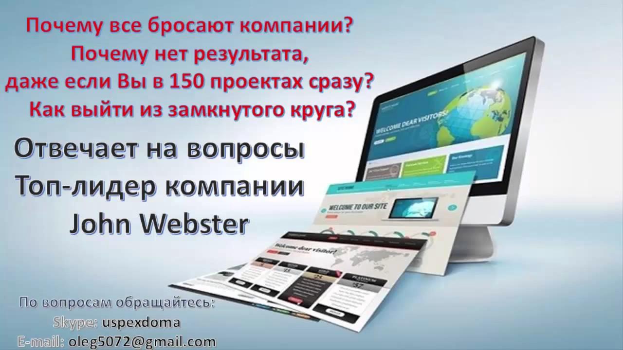 Как создать сайт компании самому сайт ооо тепловая компания омск